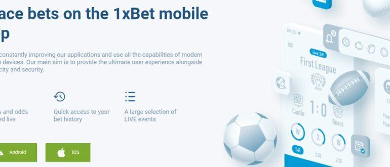 Place bets on the 1xBet mobile app