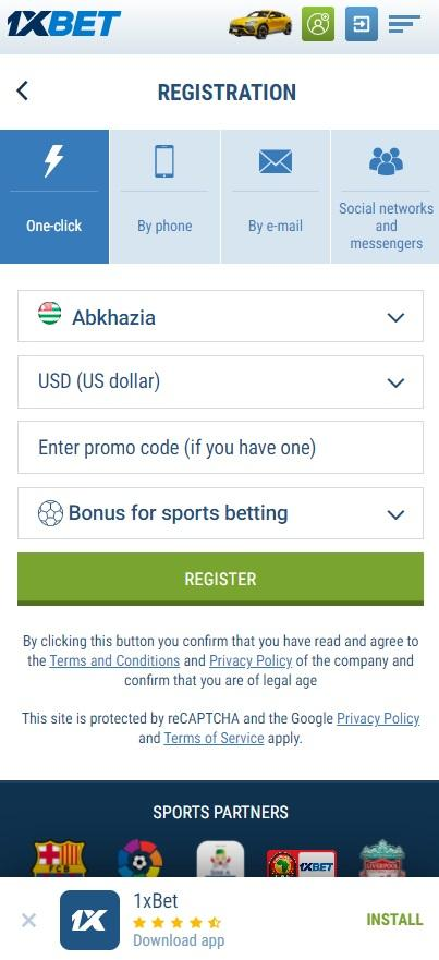account in the 1xBet application